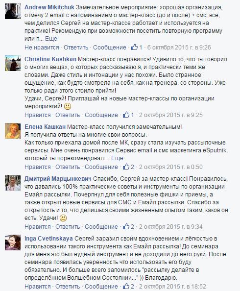 Володько Сергей, отзывы