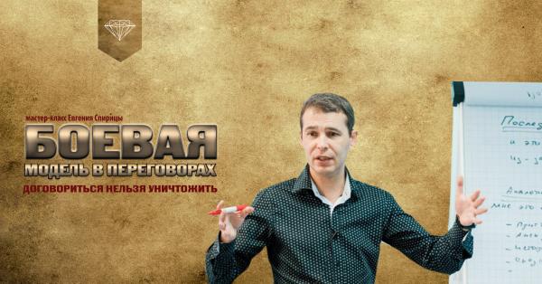 БМП. Евгений Спирица
