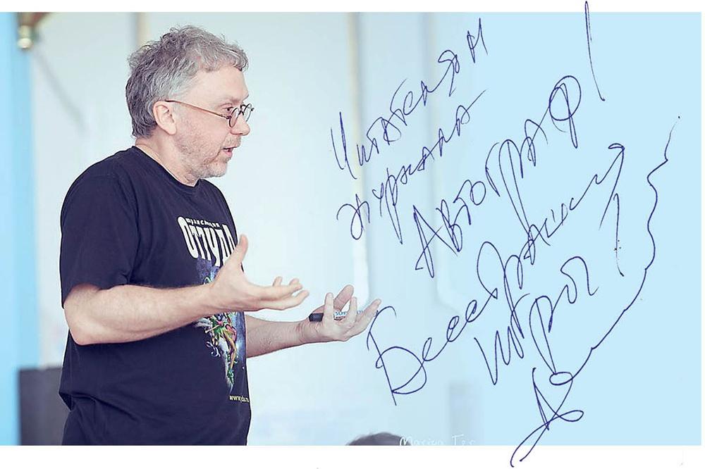 Вадим Демчог в Минске (treningclub.by) 1
