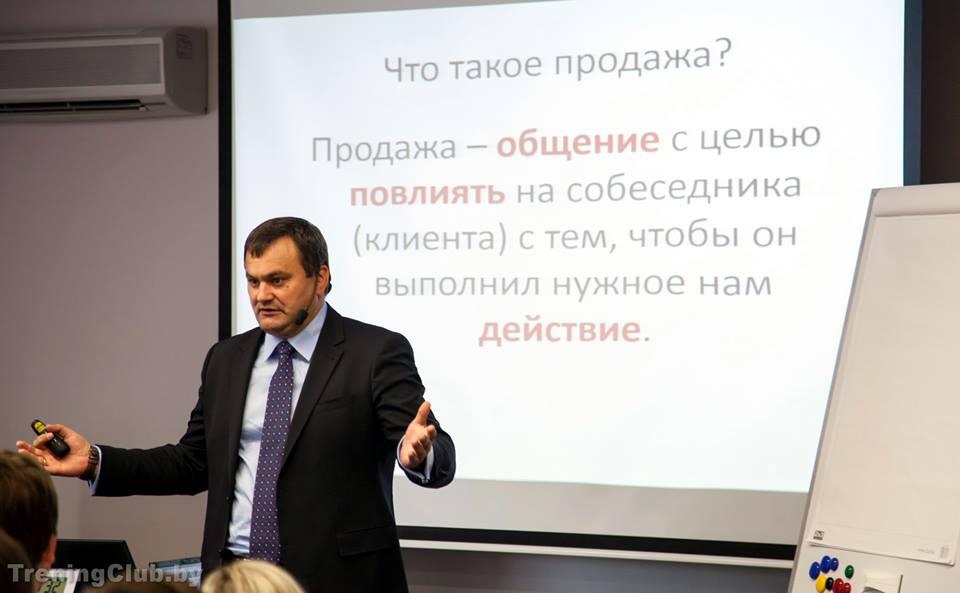 dmitrij-shamko4