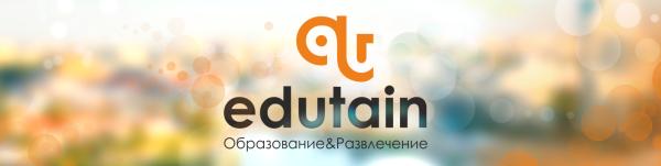 Обложка Edutain. Мероприятия VK