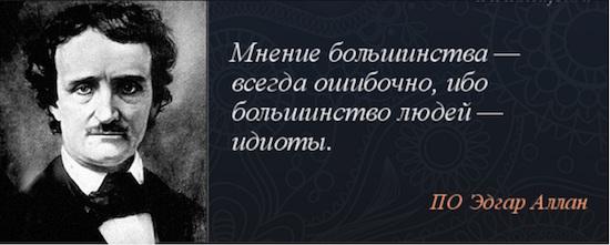 magspace.ru_PO